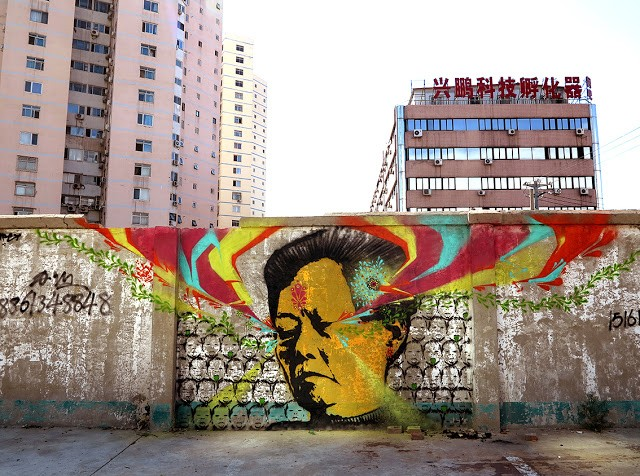 Stinkfish brings to life new pieces in Beijing, China