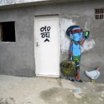 Cranio New Street Pieces In São Paulo, Brazil