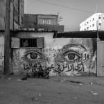 """""""Eyes Of Gaza"""" by Akut in Palestine"""