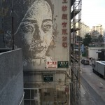 Vhils newest portrait in Hong-Kong