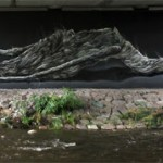 Disk x Dust New Mural In Freiburg, Germany