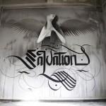 Fikos Antonios x Simon Silaidis New Mural In Athens, Greece