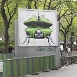 Ludo New Billboard In Paris, France