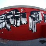 M-City New Mural In Valencia, Spain