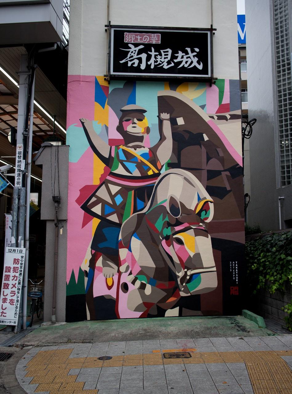 1280-2-DAAS_takatsuki-haniwa-mural-1-2