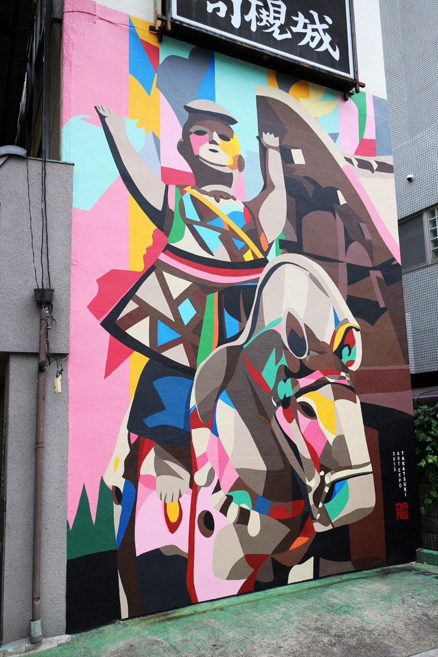 1280-DAAS_takatsuki-haniwa-mural-3