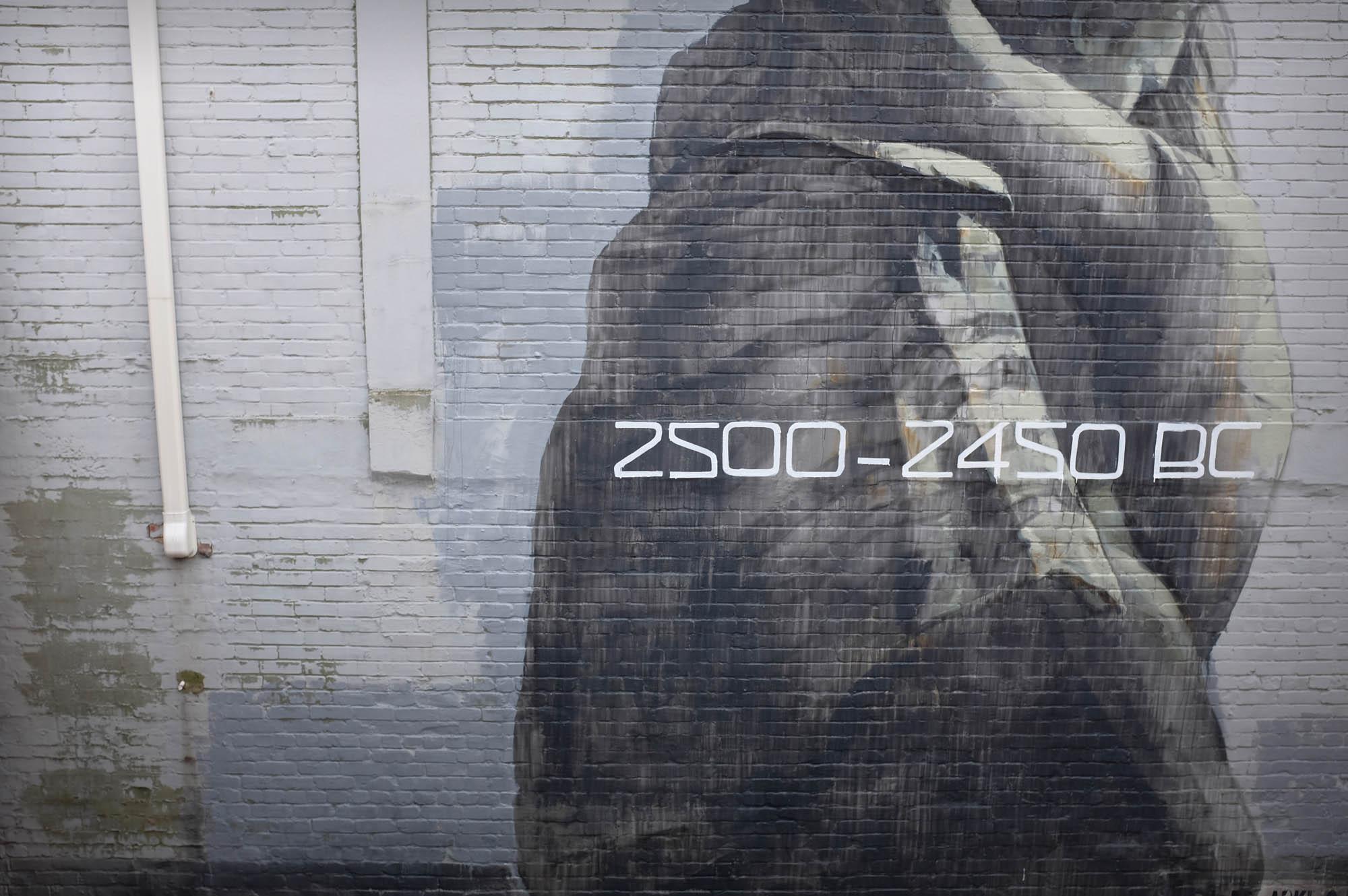 2500 - 2450 BC [e]