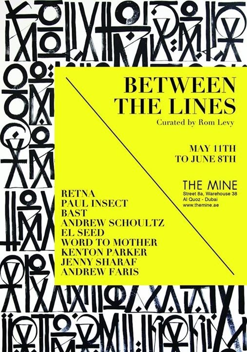 Between_The_Lines_TheMine_May11th2016