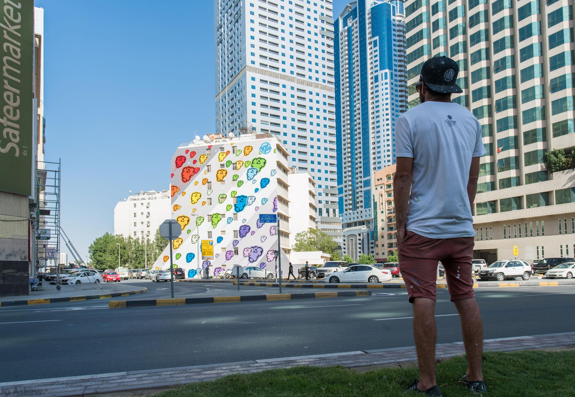 Sharjah (Portrait - Floor)