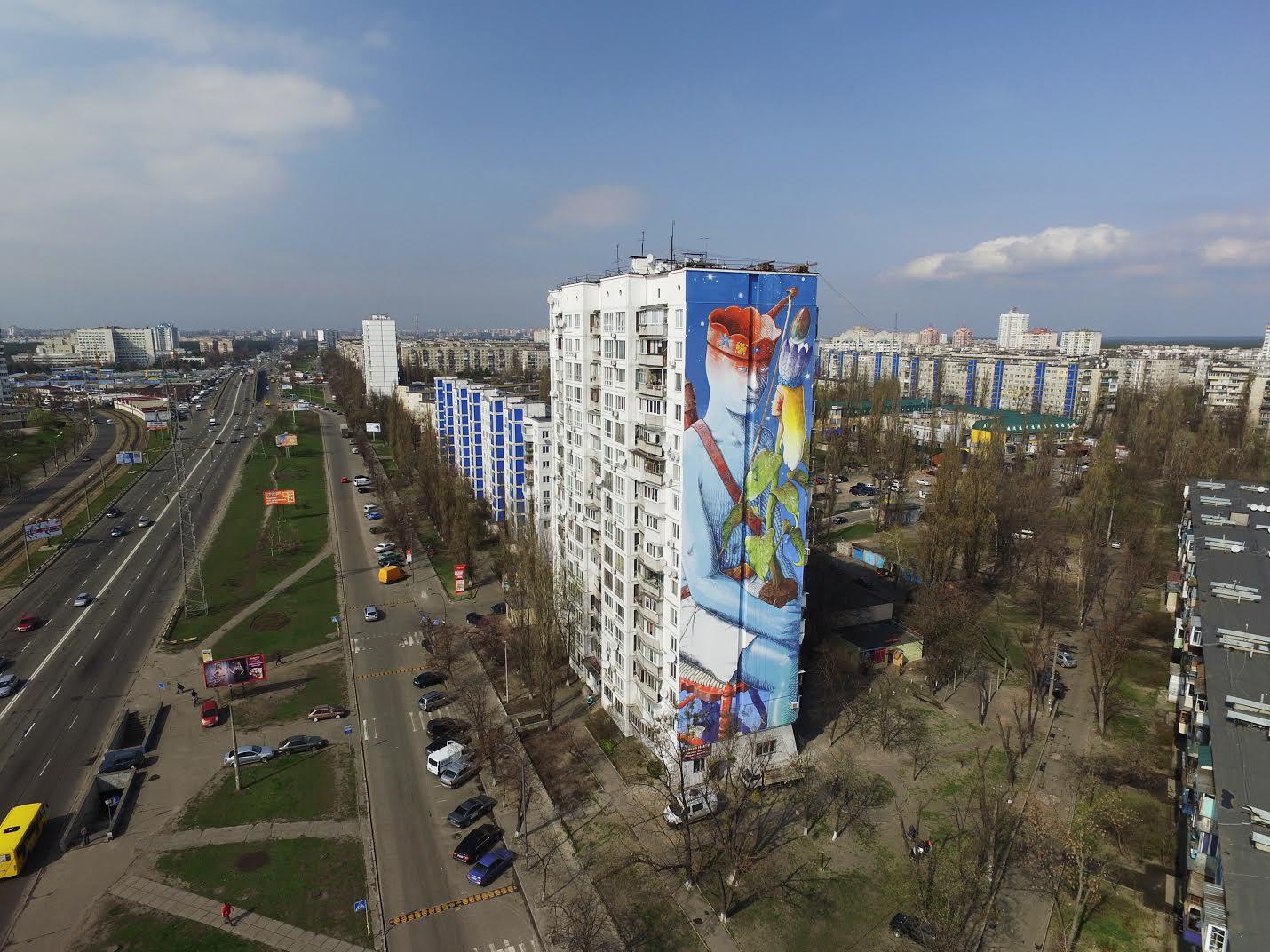liqen_el_cuidado_kiev