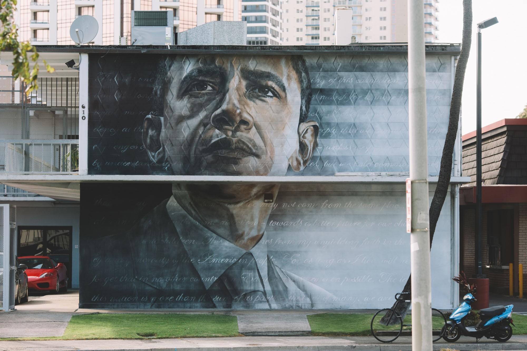 Hapa by kamea hadar in honolulu streetartnews for Mural meaning